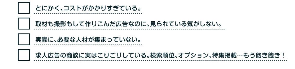 kyujinlp_05