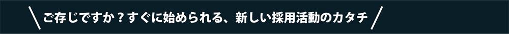 kyujinlp_09